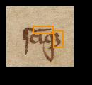 s[an]c[t]iq[ue]
