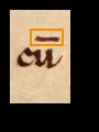cu[m]