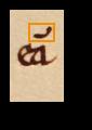 ea[m]