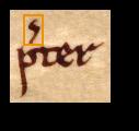 p[re]ter