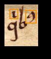 q[u]ib[us]