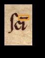 s[an]c[t]i
