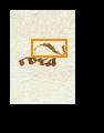 cora[m]