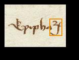 Epipha[niorum]